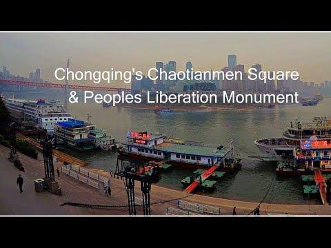 THE GREAT YANGTZE & JIALING River Merges in Chaotianmen, Chongqing China