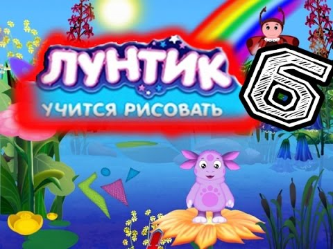 Монополия - download-