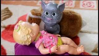 Baby Alive Doll and Talking Tom Singing a Lullaby | Baby Dolls
