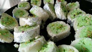 💕 10 मिनट में कम चीनी ना मावा ना मिल्क पाउडर ना चासनी सिर्फ 3 चीजो से💕  Raksha bandhan Sweet recipe