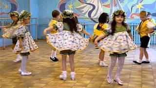 Люсия 4 года - танец