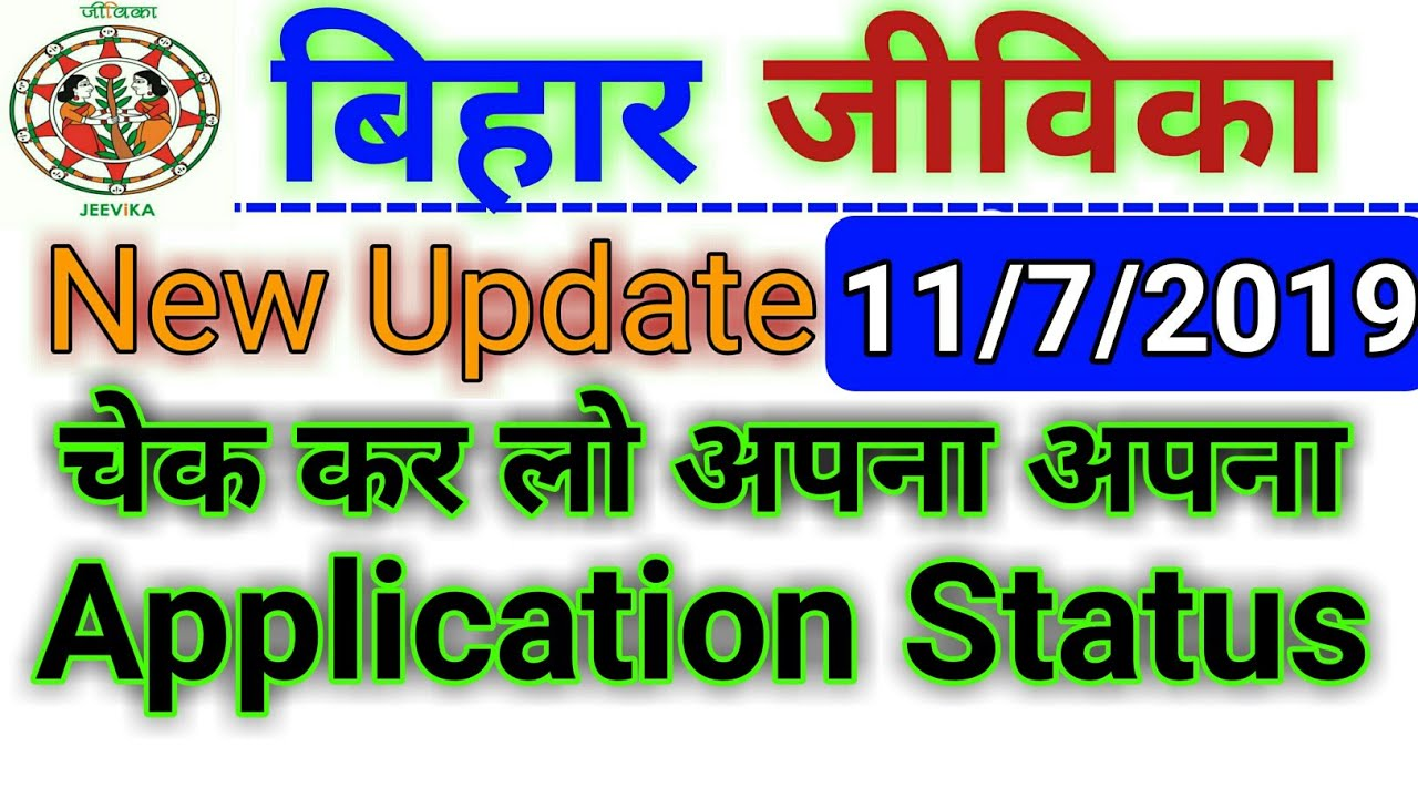 West champaran executive assistant result