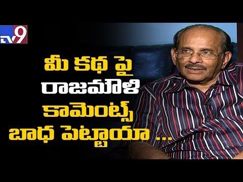 Vijayendra Prasad on SS Rajamouli comments on SriValli Movie Script - TV9