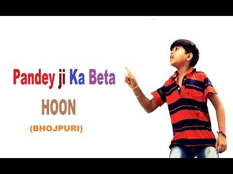 Pandeyji Ka Beta Hoon ||   Ritesh Pandey ||KRISH