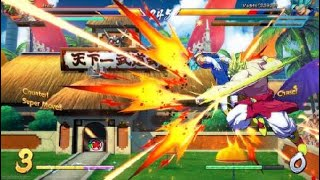 DRAGON BALL FighterZ PS4PRO