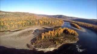 Золотая осень Охота Параплан