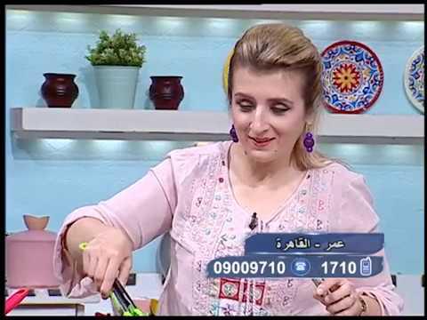 هيك نطبخ الكيكات المقلوبه -موز-تفاح-اناناس-غفران كيالي #فوود