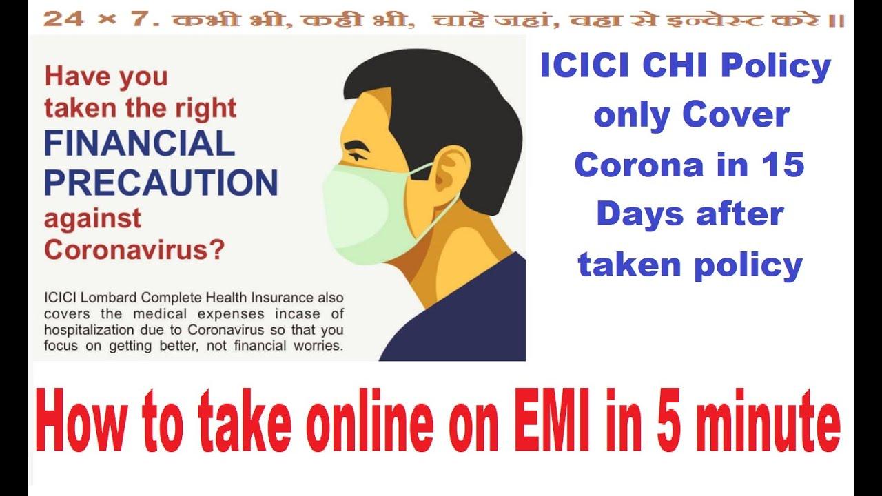 ICICI LOMBARD HEALTH INSURANCE ONLINE PURCHASE LATEST-HINDI - YouTube