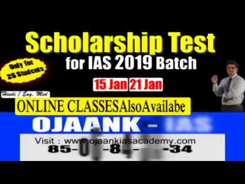 Hurry!up Friends - GENERAL STUDIES FOR UPSC 2019 Scholarship Test