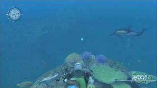 Endless Ocean Nintendo Wii Trailer - E3 2007 Trailer