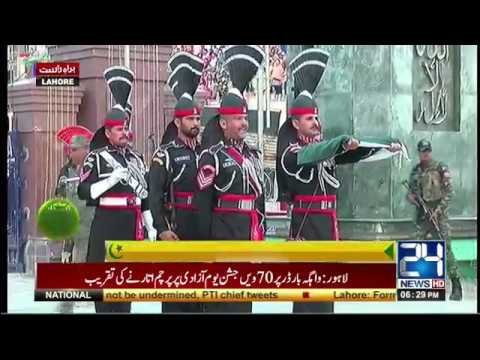 14 August 2017 :  Flag-lowering ceremony at Wagah border Lahore