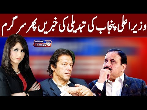 Abb Takk Latest Talk Shows | List of All TalkShows