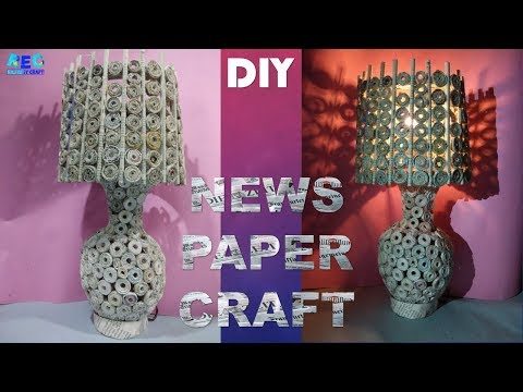 Newspaper craft  ideas || best out of waste || diy lamp