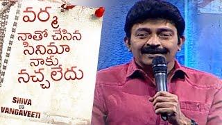 Hero rajasekhar full speech @ shiva to vangaveeti event | tfpc