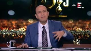 كل يوم: من هو الداعي ليوم 11/11 ؟ وهل الدعوات جد ولا هزار؟