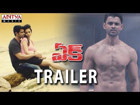 Ek Movie Trailer  Bishnu Adhikari, Aparna Sharma  Sampath Rudrarapu