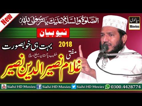مفتی نصیر الدین نصیر رضوی نیو خطاب 2018 Sialvi HD Movie thumbnail