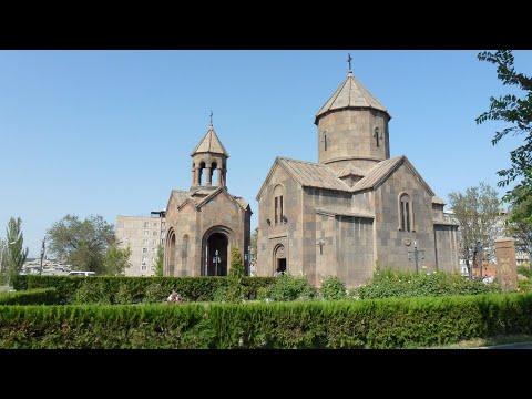 Парк в Ереване (Малатия-Себастия)