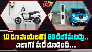 Demand Rises for Electric Vehicles due to High Petrol Rates | Special Focus | Ntv