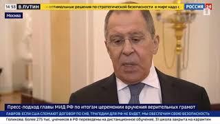 Պուտինը 2 մլն եվրո է հատկացրել ԿԽՄԿ-ին` Ղարաբաղում գործունեության համար. Լավրով