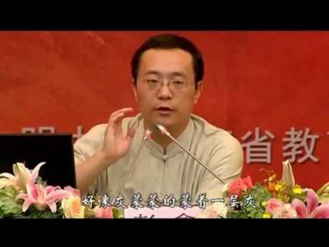 毛新宇少将落选19大代表的真实原因来源: YouTube · 时长: 2 分钟45 秒