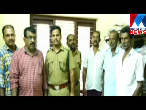 Four Arrested For Hunting   | Manorama News