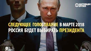Апатия россиян и новости по-американски | СМОТРИ В ОБА | №45