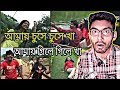 Bengali Double Meaning New Purulia Song | EP 01 | The Bila Boy | Bangla New Funny Video 2018