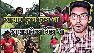 Gambar cover Bengali Double Meaning New Purulia Song | EP 01 | The Bila Boy | Bangla New Funny Video 2018