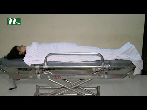 Mysterious death of housewife in capital | News & Current Affairs