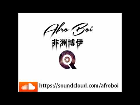 VAQU - Hurricane (Afro Boi Remix)
