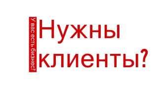 Реклама на Ютубе. У кого заказать рекламу на Ютубе?(, 2015-08-10T03:32:53.000Z)