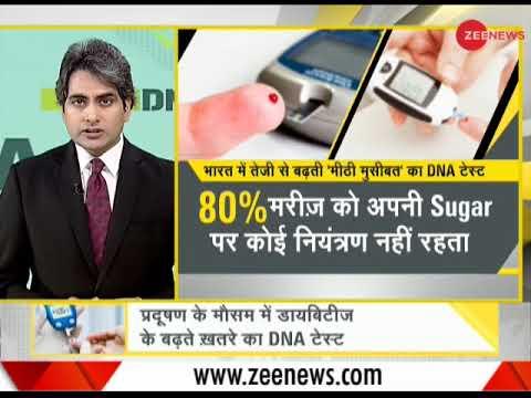 DNA: Will India soon be world's diabetes capital?