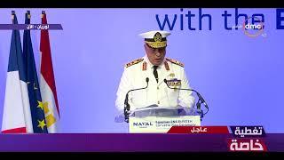 تغطية خاصة - كلمة قائد القوات البحرية
