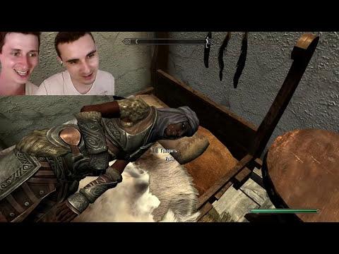 Дом Глеба в Skyrim! Поместье «Озёрное»!