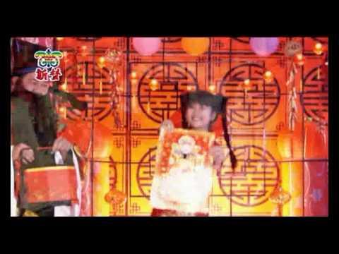 财神到 Cai Shen Dao - Meini Lau ( Melani Liu Ie Yun)