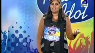 Sabiqa Zeeshan Khan in angry mood Multan Audition
