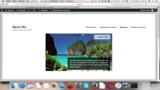 Как добавить slider на WordPress? На всю ширину страницы