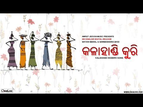 Kalahandi Kuri |  Kalabati Sambalpuri Modern Album