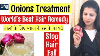 Why Onion Treatment is Best Remedy for Hair Fall ? | Stop Hair Fall with onions | In Hindi