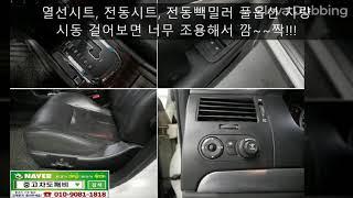 100만원대 중고차 판매 토스카 인천 엠파크 인증딜러 …