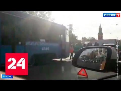 На Преображенском Валу в столице встали трамваи - Россия 24