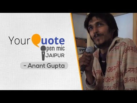 'Suno, Mat Dekho! Mana Kar Raha Hoon' by Anant Gupta | Hindi Poetry | YQ Open Mic Jaipur