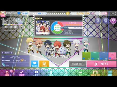 IDOLiSH7 [AFTER 1st LIVE] [Road To Infinity] FULL BGM