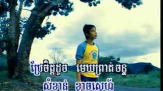 Nop Bayarith old song 2