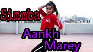 Aankh Marey ||simbha ||  ranveer singh sara ali khan ||Dance || cover by ||Mpb sk .......|