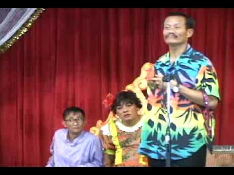 Yal Sa Yar A Nyeint 3-2: A Nyeint Hartha, starring Nyein Chan, Mos, Shadow, Bayluwa, Dane Daung