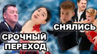 Кихира перешла к Орсеру Степанова Букин снялись Щербакова тратит силы на показательных