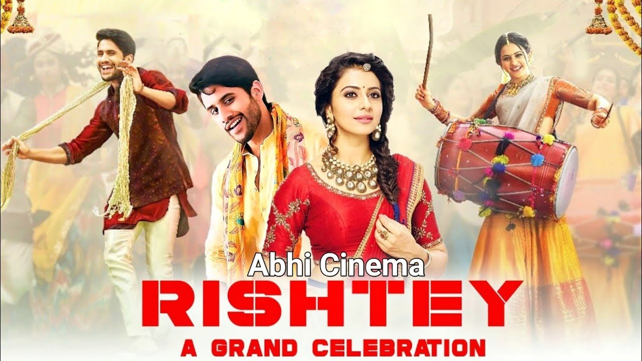 Download Rishtey A Grand Celebration (Rarandoi Veduka Chudham) Full Movie Hindi Review | Abhi Cinema
