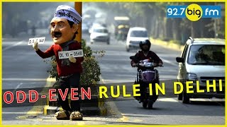 Odd Even Rule in Del...